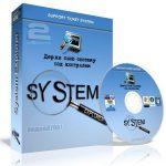دانلود نرم افزار نمایش اطلاعات سیستم System Explorer 5.0.1 Final