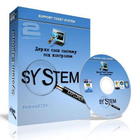 System Explorer | تاپ 2 دانلود