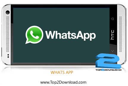 WhatsApp+ | تاپ2دانلود