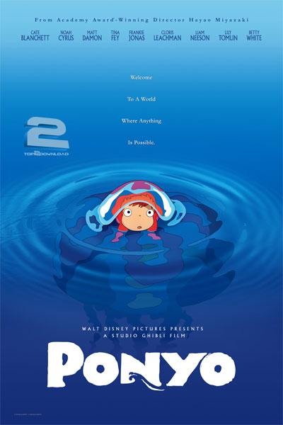 دانلود دوبله فارسی انیمیشن پونیو Ponyo | تاپ 2 دانلود