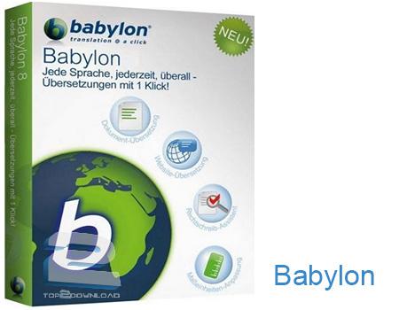 Babylon Pro | تاپ 2 دانلود