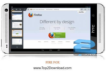 Firefox Browser | تاپ 2 دانلود