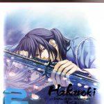 دانلود بازی Hakuoki Stories of the Shinsengumi برای PS3