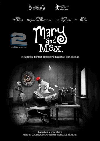 دانلود دوبله فارسی انیمیشن مری و مکس Mary and Max | تاپ 2 دانلود