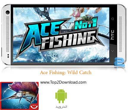 Ace Fishing: Wild Catch | تاپ2دانلود