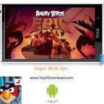 دانلود بازی مهیج Angry Birds Epic v1.0.8 برای اندروید