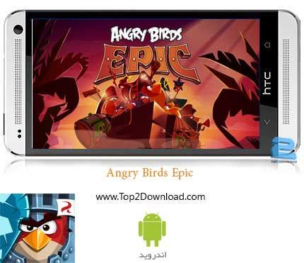Angry Birds Epic | تاپ2دانلود