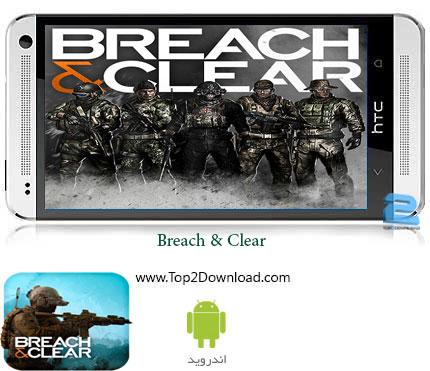 Breach & Clear  | تاپ2دانلود