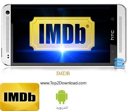IMDb   تاپ2دانلود
