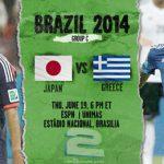دانلود بازی ژاپن و یونان Japan vs Greece World Cup 2014