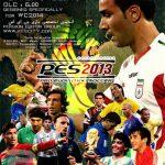 دانلود پچ ایرانی بازی PES 2013 با عنوان WC 2014