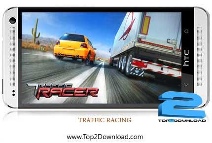 Traffic Racer | تاپ2دانلود