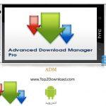 دانلود نرم افزار مدیریت دانلود ADM PRO v3.5.6 اندروید
