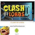 دانلود بازی انلاین Clash of Lords 2 v1.0.141 اندروید