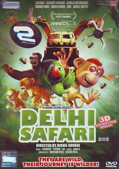 دانلود دوبله فارسی انیمیشن سفر به دهلی Delhi Safari 2012 | تاپ 2 دانلود