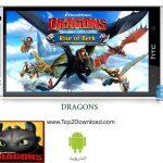 دانلود بازی Dragons: Rise of Berk v1.2.10 اندروید