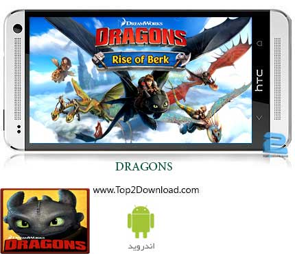 Dragons: Rise of Berk | تاپ2دانلود
