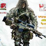 دوبله فارسی بازی Sniper Ghost Warrior 2