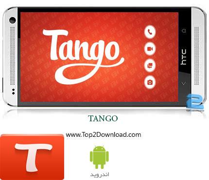 Tango  | تاپ2دانلود