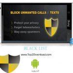 دانلود نرم افزار (BlackList 4.01 (Pro & Unlocked اندروید