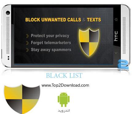 دانلود نرم افزار (BlackList 4.1 (Pro & Unlocked اندروید