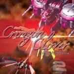 دانلود بازی Crimzon Clover WORLD IGNITION برای PC