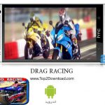 دانلود بازی Drag Bike Racing ( 3D Game) v1.0 اندروید
