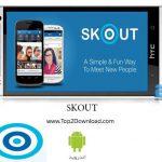 دانلود مسنجر Skout – Chat, Friend 4.3.3 اندروید