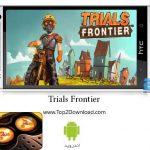 دانلود بازی Trials Frontier 2.0.1 اندروید
