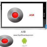 دانلود نرم افزار Sound & Voice Recorder – ASR 23  اندروید