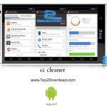 دانلود نرم افزار CCleaner 1.02.19 اندروید
