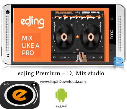 edjing Premium | تاپ2دانلود