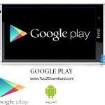 دانلود گوگل پلی مود شده Google Play 4.9.13 اندروید