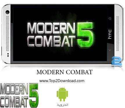 MC5 | تاپ2دانلود