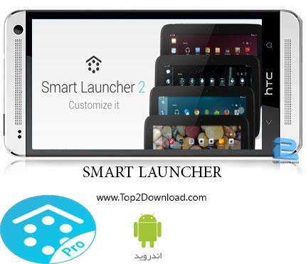 Smart Launcher  | تاپ2دانلود