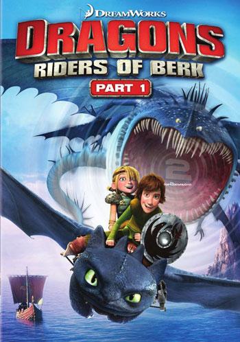 دانلود دوبله فارسی فصل اول انیمیشن اژدهاسواران Dragons Riders of Berk 2012 | تاپ 2 دانلود