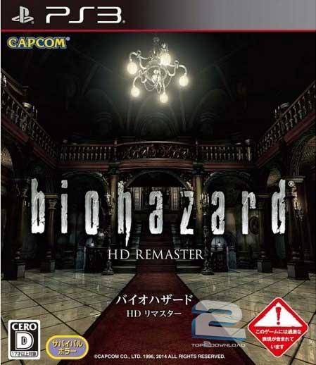 Resident Evil HD Remaster | تاپ 2 دانلود
