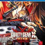 دانلود بازی Guilty Gear Xrd SIGN برای PS3