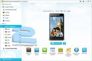 WonderShare MobileGO Android مدیریت دستگاه اندروید | تاپ 2 دانلود