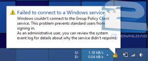 آموزش نحوه حل پیغام Failed to Connect to a Windows Service در ویندوز 8 & 8.1   تاپ 2 دانلود