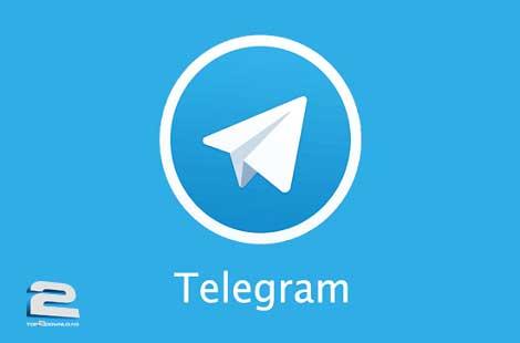 Telegram 0.9.42 | تاپ 2 دانلود