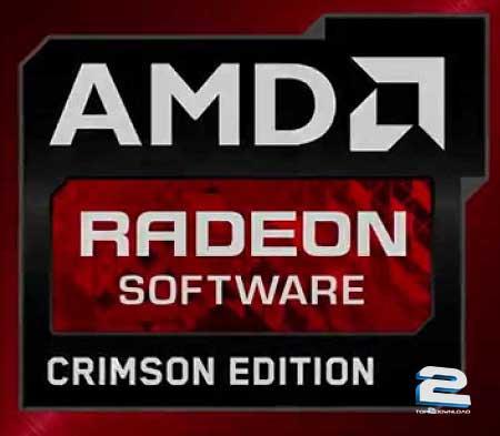 AMD ( ATI ) Radeon Software Crimson 16.4.1   تاپ 2 دانلود