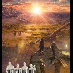 دانلود انیمه سریالی Brotherhood Final Fantasy XV