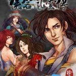 دانلود بازی Tale of Wuxia برای PC