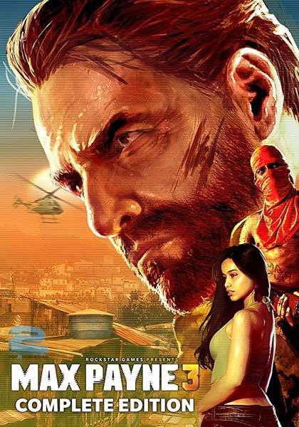 Max Payne 3 Complete Edition | تاپ 2 دانلود