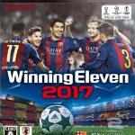 دانلود بازی Winning Eleven 2017 برای PS3