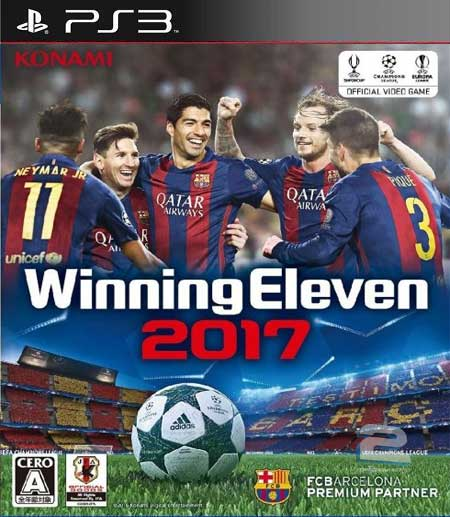 Winning Eleven 2017 | تاپ 2 دانلود