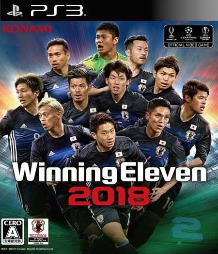 دانلود بازی Winning Eleven 2018 برای PS3