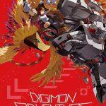دانلود انیمیشن Digimon Adventure Tri Reunion Part 1 2015