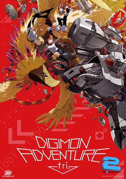 Digimon Adventure Tri Reunion Part 1 2015 | تاپ 2 دانلود